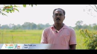 Binay Likhak: Restoring Faith in Agri-Based Success