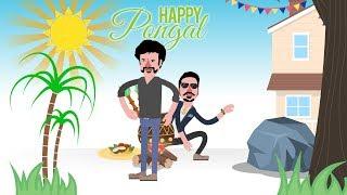 Petta Pongal Animation