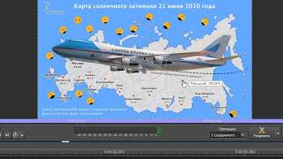 Как сделать движущееся изображение в программе VideoPad.