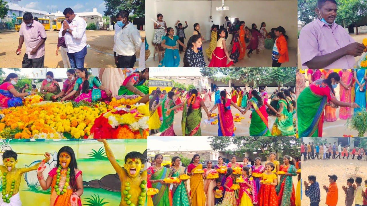 భార బార్ జరిగిన బతుకమ్మ వేడుక (Vlog) #Time School in Haliya#Bara Bar Jarigina Bathukamma Veduka