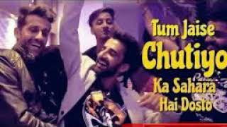Tum Jaise Chutiyo Ka Sahara Hai Dosto  Mp3 Song | Friendship Anthem | Rajeev Raja |
