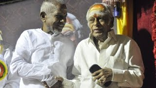 Ilayaraja, MSV and Vivek speech at Kavingar Vaali 83rd birthday celebration Awards