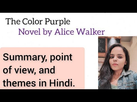 The Color Purple By Alice Walker Summary In Hindi Youtube