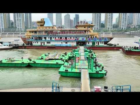 chongqing People's Auditorium Chaotianmen and Yangtze cruise start