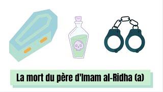 Shia 974 La mort du pere d Imam al Ridha as