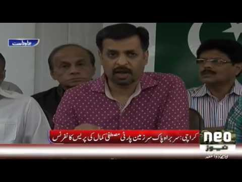 Mustafa Kamal Press Conference against Farooq sattar 02 September 2016