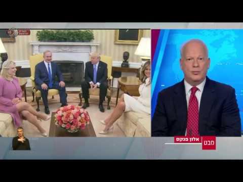 מבט - פסגת נתניהו - טראמפ: דיון באולפן