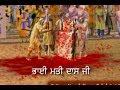 Bhai Mati Das Ji Di Shaheedi - Full Album (1 Hour of Spiritual Solace)