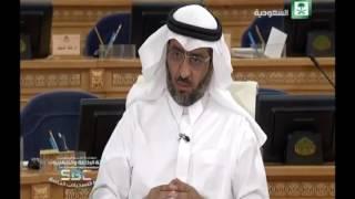 برنامج : الشورى ،، مع / د.احمد بن سعد المفرح / و أ.حمد بن داخل المطيري