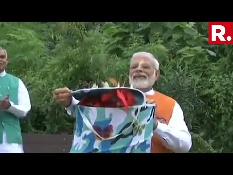 PM Modi Visits The Butterfly Garden In Kevadia, Gujarat On His 69th Birthday