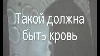 * Иммунитет. Его можно посмотреть.(Узнайте больше на сайте- http://corallinna.com/index/kak_povisit_vosstanovit_ukrepit_immunitet/0-444 Заказывайте понравившийся продукт самос..., 2012-01-15T09:55:24.000Z)