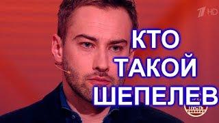 Медведев раскрыл тайны Фриске и Шепелева