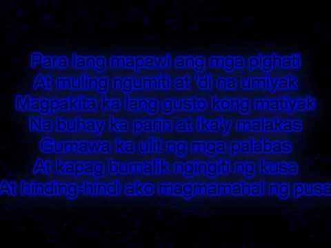 First Love - Repablikan with lyrics