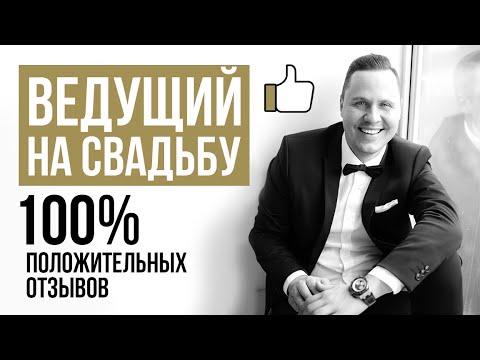 Ведущий Игорь Смирнов