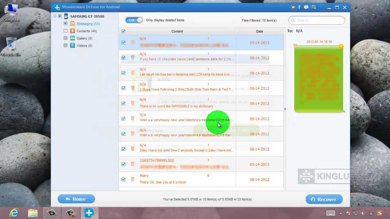 One Click to Recover Deleted & Missing SMS text messages ...