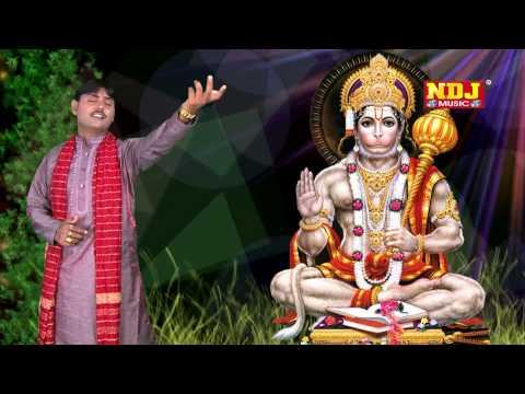New Balaji Hit Bhajan / Jigar Me Khatke Se Baba Ki Tasveer / By Ndj Music