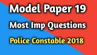 Police Constable Paper-19|Constable Model Paper 2018 | Constable Paper Solution | Knowledge Sathi