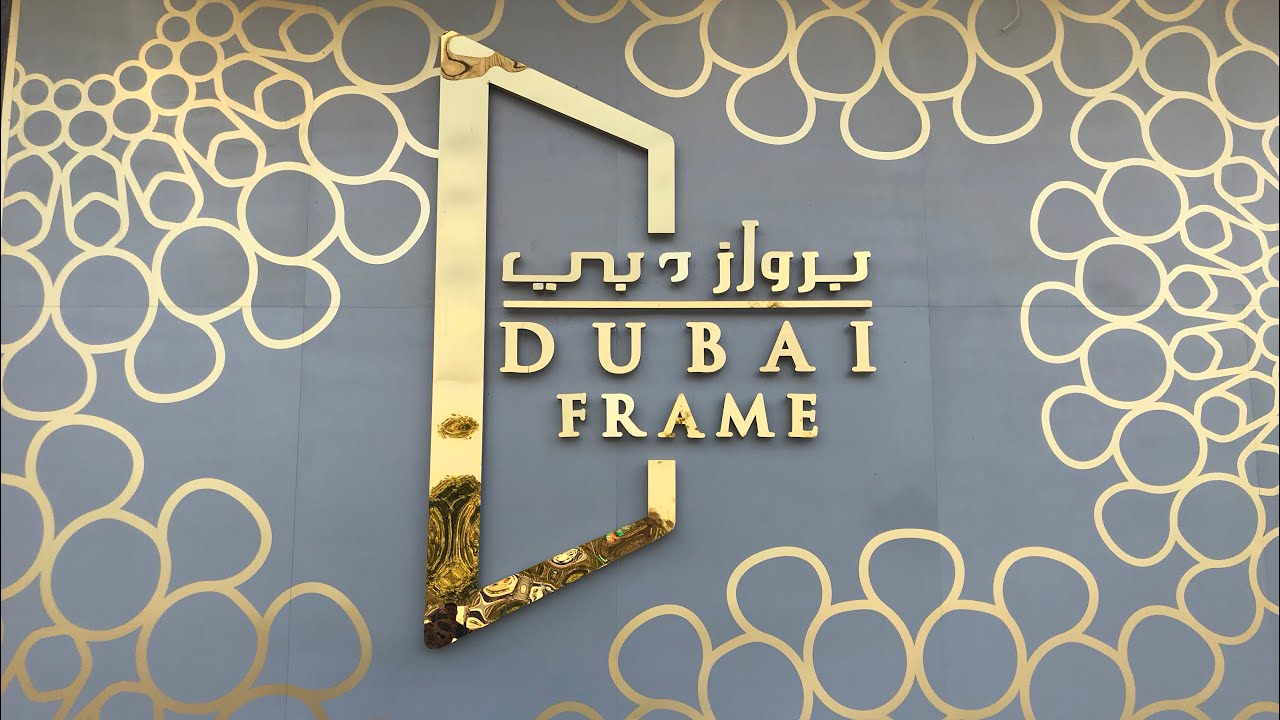 Dubai frame 2019. Отдых в Эмиратах, новые достопримечательности Дубая, проезд, цена, что внутри?