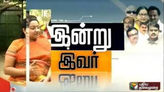 Intru Ivar: DMK's T.Nagar constituency candidate Kanimozhi opens about Election