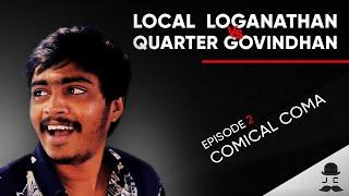 Comical Coma - Local loganathan Vs Quarter govindhan   EP 02 #Jumpcutsseries