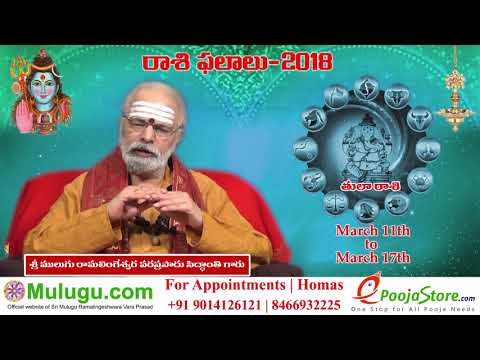 Tula Rasi (Libra Horoscope) తులా రాశి ఫలాలు- March 11th - March 17th Vaara Phalalu 2018