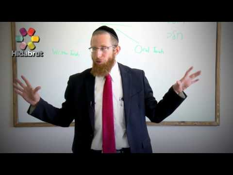 Oral Torah vs. Chinese Whispers - Rabbi Yaakov Lynn