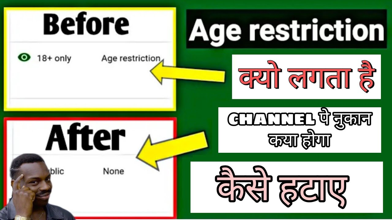 How to Approve Age Restriction on YouTube | Age Restricted Video Problems Solve Kaise Kare