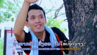 YarkMeeKhonHak ຢາກມີຄົນຮັກ    Vocal By KhumPou Thaveevan