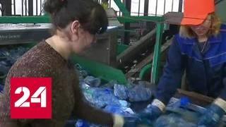 видео Раздельный сбор мусора и его переработка