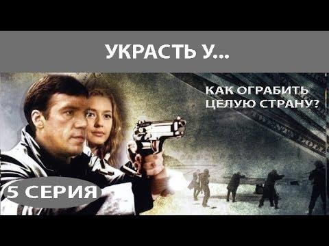 Другой майор Соколов смотреть онлайн. Сериал Другой майор