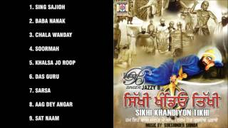 SIKHI KHANDIYON TIKHI - JAZZY B - FULL SONGS JUKEBOX