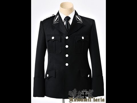 Quality  Allgemeine SS Uniform Reproductions