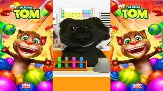 ГОВОРЯЩИЙ ТОМ #13 и ГОВОРЯЩИЙ БЕН ИГРА мультик Детская веселая игра