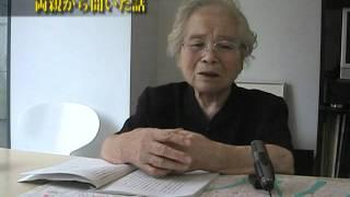 被爆者の声〝母は遺体を置いて逃げた〟(2)/北村冨美枝さん