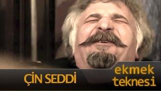 Ekmek Teknesi - Heredot Cevdet Çin Seddi