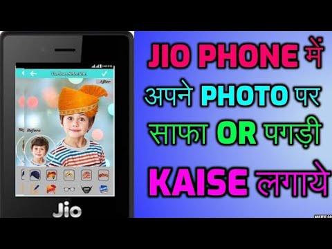 Jio Phone Me Safa ,pagadi ,jio Phone Me Kaise Lagaye ,new Tirck, Jio Phone Video 2020