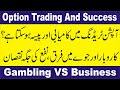 Is Forex trading different from gambling? - YouTube