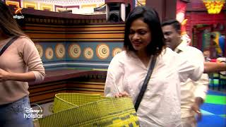 Bigg Boss Tamil Season 4  | 15th January 2021 - Promo 1