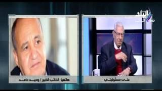 وحيد حامد: عمرو خالد من الإخوان