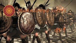 Rome II Total War [Makedonya]  Bölüm 1