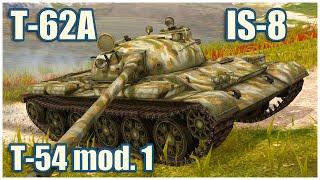 Т-62А, ИС-8 \u0026 Т-54 первый образец • WoT Blitz Gameplay
