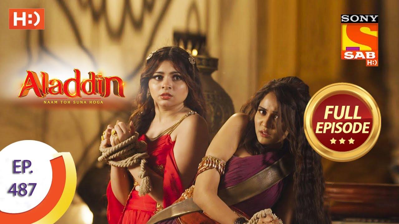 Download Aladdin - Ep 487 - Full Episode - 9th October 2020