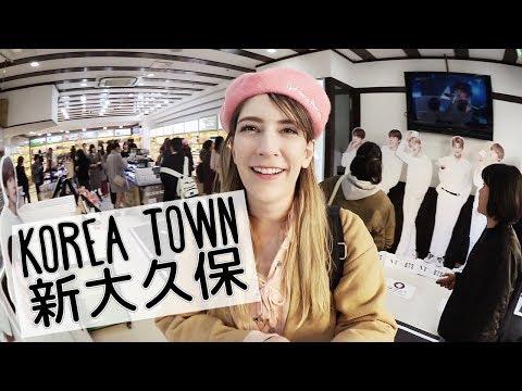 A Day in Tokyo's Korea Town ♡ Karaoke and Korean makeup shopping