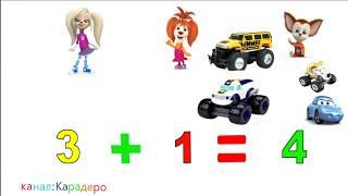 математика для детей 5-7лет. мультик