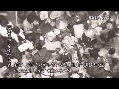 1、戦争終結後に避難する民間女性が性被害に。
