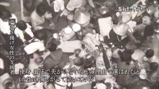 1、戦争終結後に避難する民間女性が性被害に。 thumbnail