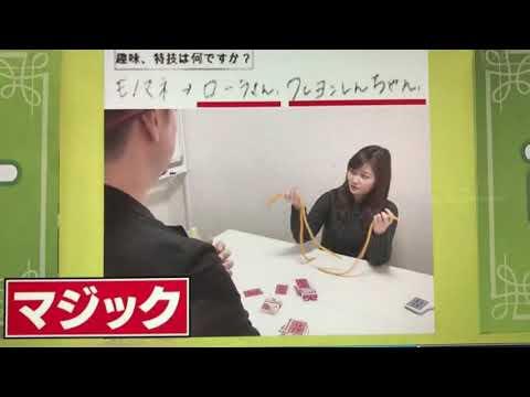 岩田絵里奈(岩田アナ)がクレヨンしんちゃんとローラのモノマネを公開!得意のマジックも!