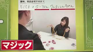 岩田アナが得意のモノマネを披露しています!