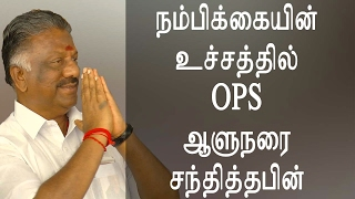 OPS Meets TN Governor - OPS Speech After Meeting Governor