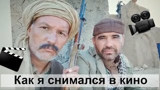 ПРО КИНО 🌞 Мой опыт киносъёмок // Анапа (Юровка)
